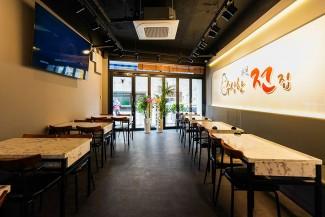 [3D] 부천대 식당가 16평 전집 인테리어
