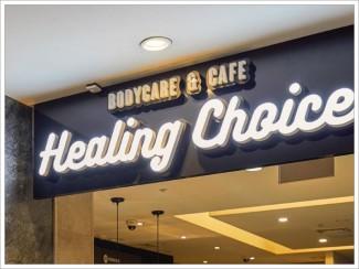 커피도 먹고 힐링도 하는 멋진 카페 인테리어